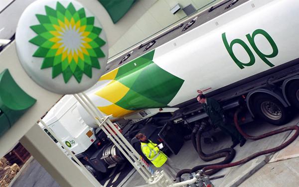 2014-06-24 BP Biocombustiveis