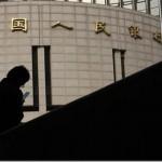 Sede do Banco do Povo da China: investimento na América Latina (Foto: www.asiacomentada/Divulgação)